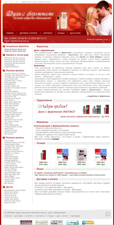 salon_090113